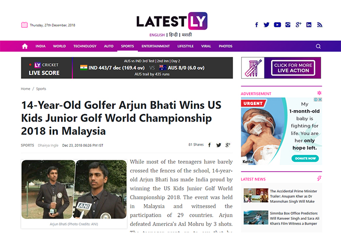 14 yr old golf champion Arjun Bhati